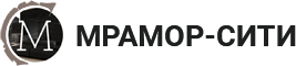 Мрамор-сити